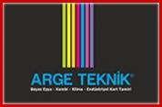 Arge Teknik – Elektronik Kart Tamiri