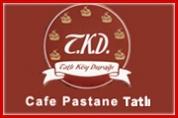 Tatlı Köy Durağı – Pastane ve Cafe Hizmeti